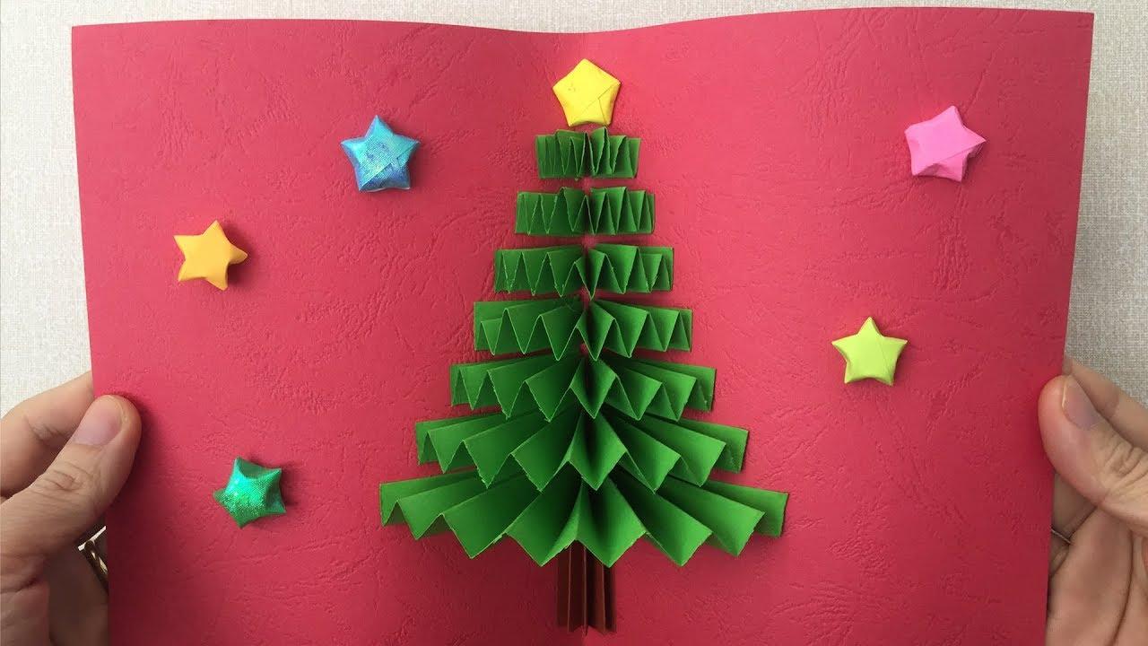 Aprende a hacer tarjetas navide as en 3d utilizando solo - Como realizar tarjetas navidenas ...